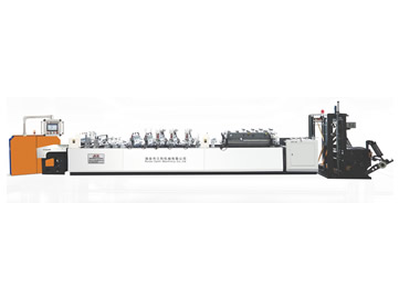 SLZD-A400/500/600 Three-side Sealing High Speed Bag-Making Machine