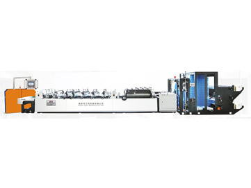 SLZD-AE400/500/600 Three-side Sealing High Speed Bag-Making Machine (Add storage device )
